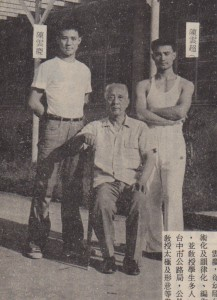 Chen Pan-Ling and sons