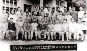Chinese Kuo Shu Association Taiwan 1960s.